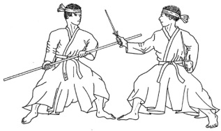 KAMAE – Fighting Posture